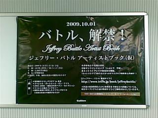 07252009002_2
